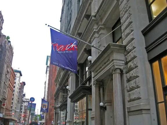 16. New York University Tisch School of the Arts