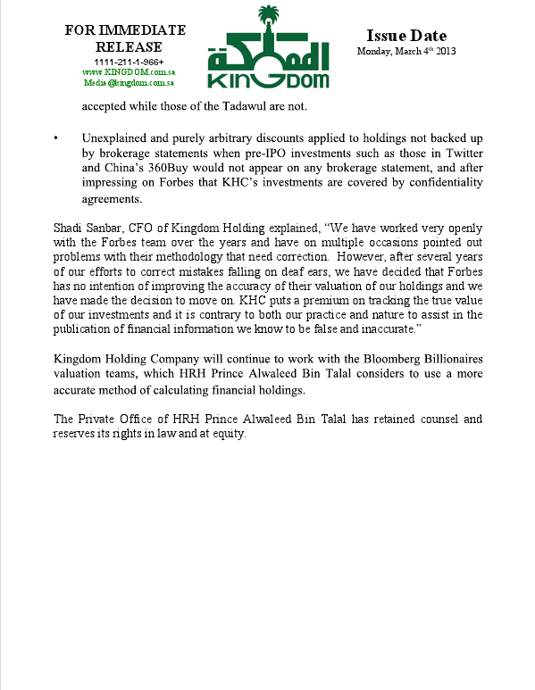 Prince Alaweed press release