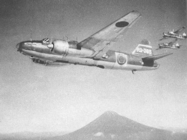 Japan navy Mitsubishi G4M bomber