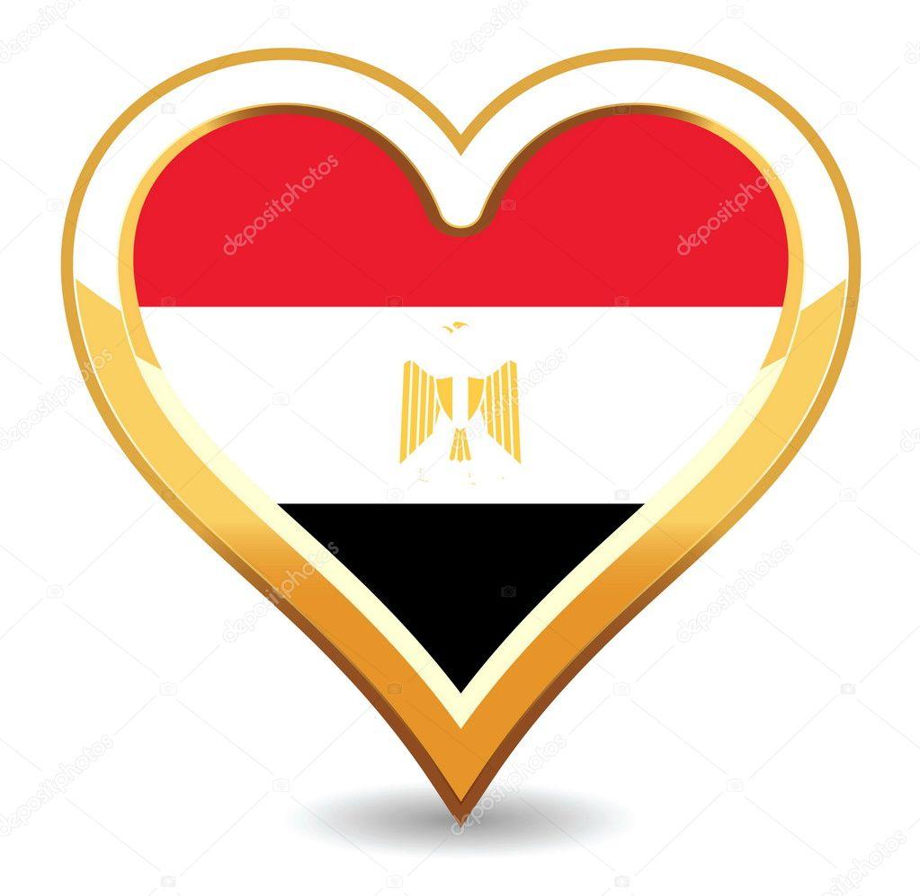 egypt flag heart egypt flag vector by