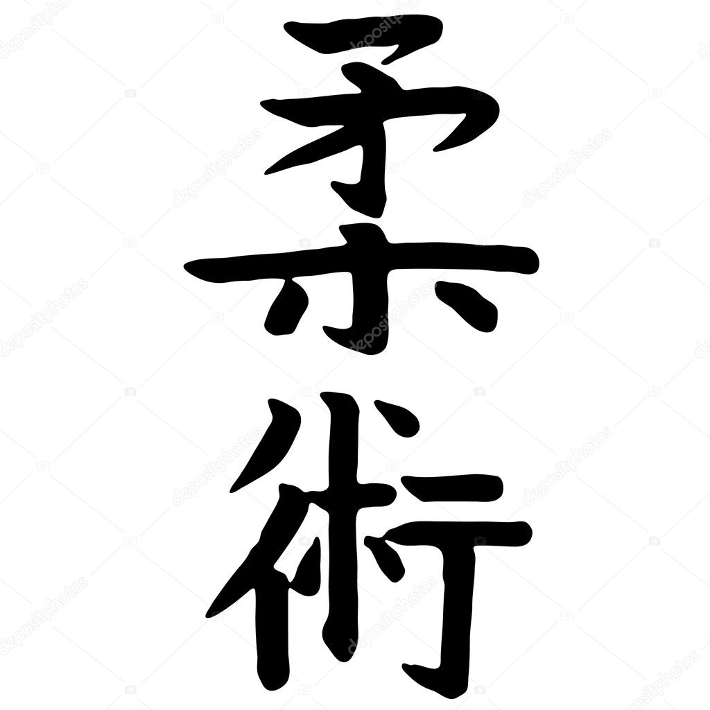Karate Clipart