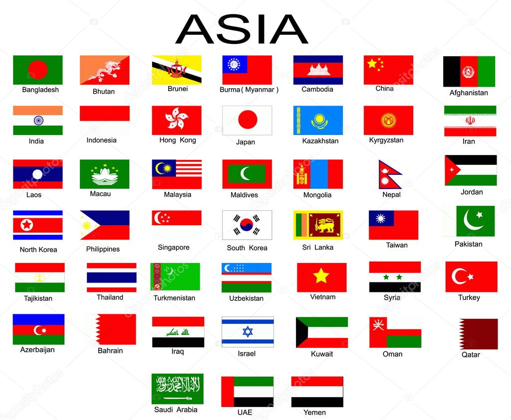 List Of All Flags Of Asian Countries