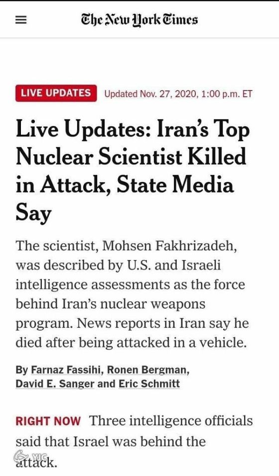 Why did Mossad assassinate our Deputy Defense Minister Mohsen Fakhrizadeh?