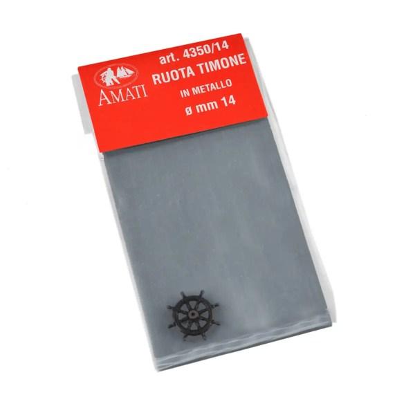 Kormány fém 14mm Kiegészítők