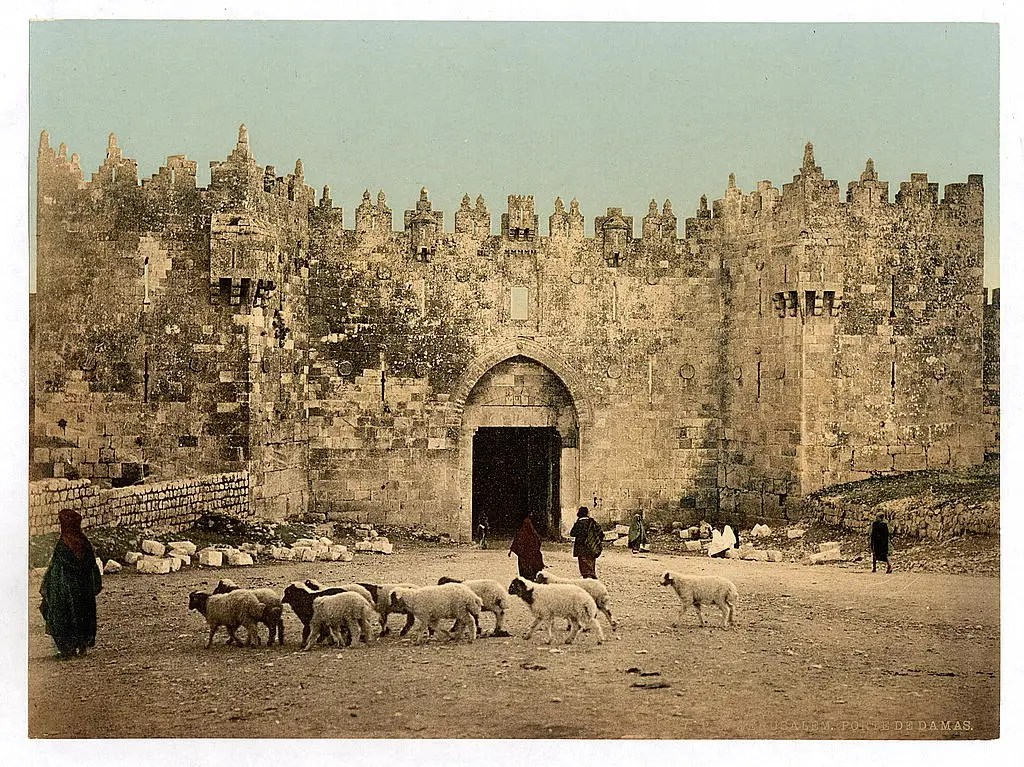 The Damascus Gate, Jerusalem