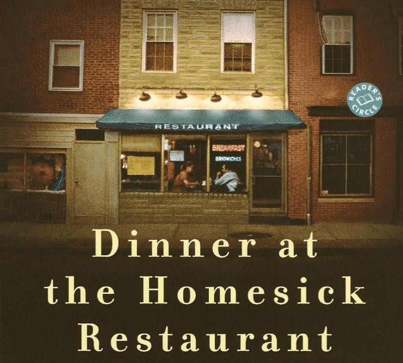 "MARYLAND: ""Dinner at the Homesick Restaurant"" by Anne Tyler"