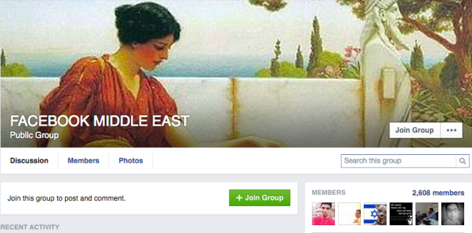 facebook middle east group