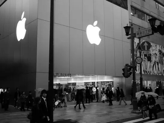 Apple's first international expansion was into Japan, this is its Ginza store