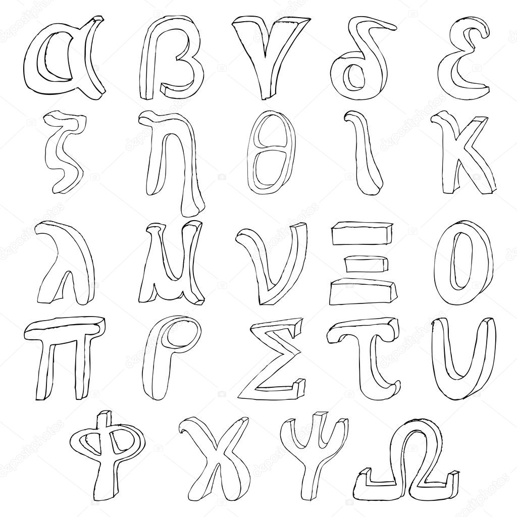 Hand Drawing Greek Alphabet