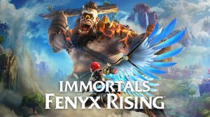 Immortals Fenyx Rising-Empress Torrent Download