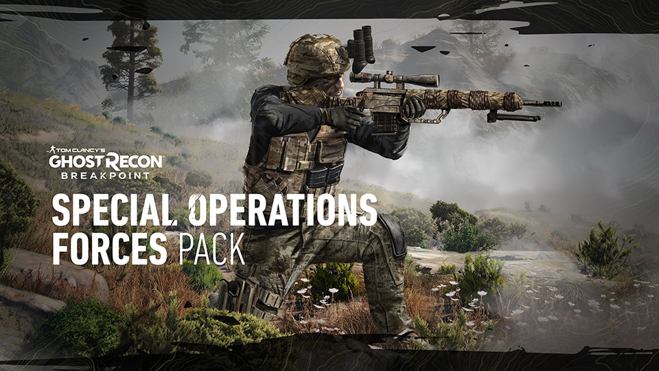GRB PACK SPECOPS