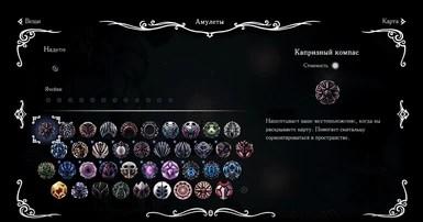 Hollow Knight Nexus Mods And Community