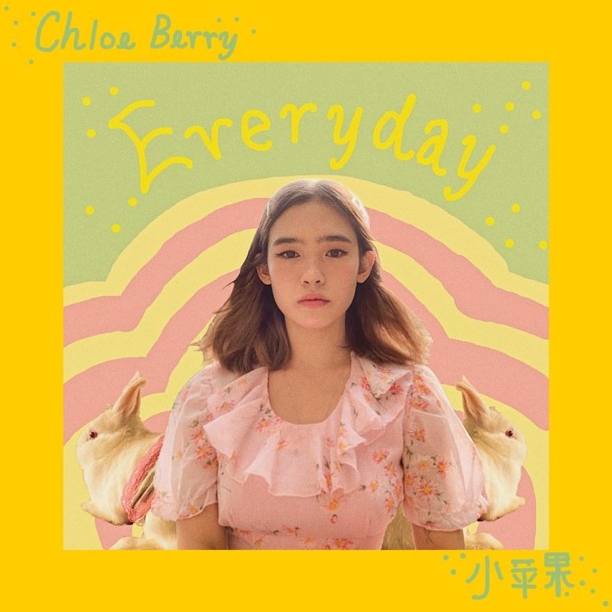Chloe Berry