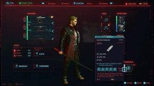 Which version should the player go to in Cyberpunk 2077?