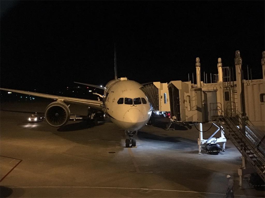 到着後のANA999便