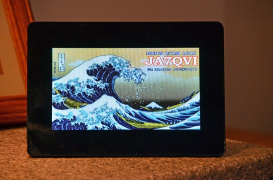 QSL Card Picture Frame