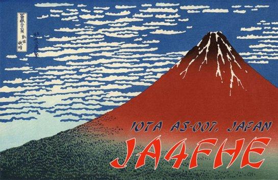 JA4FHE QSL
