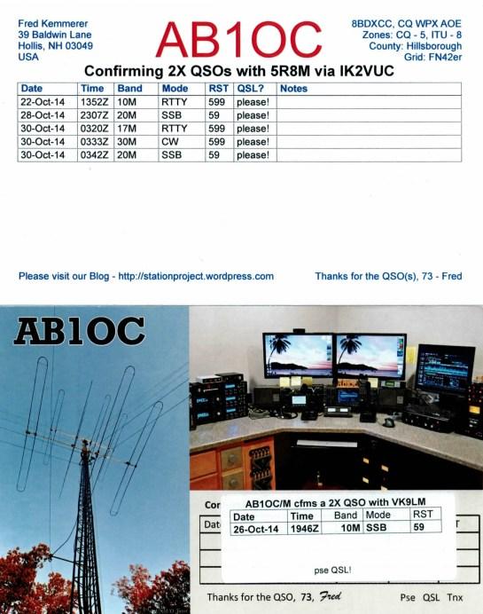DXLab QSL Card Examples