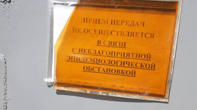 Абвестка ў ЦІП, фота: Марына Адамовіч