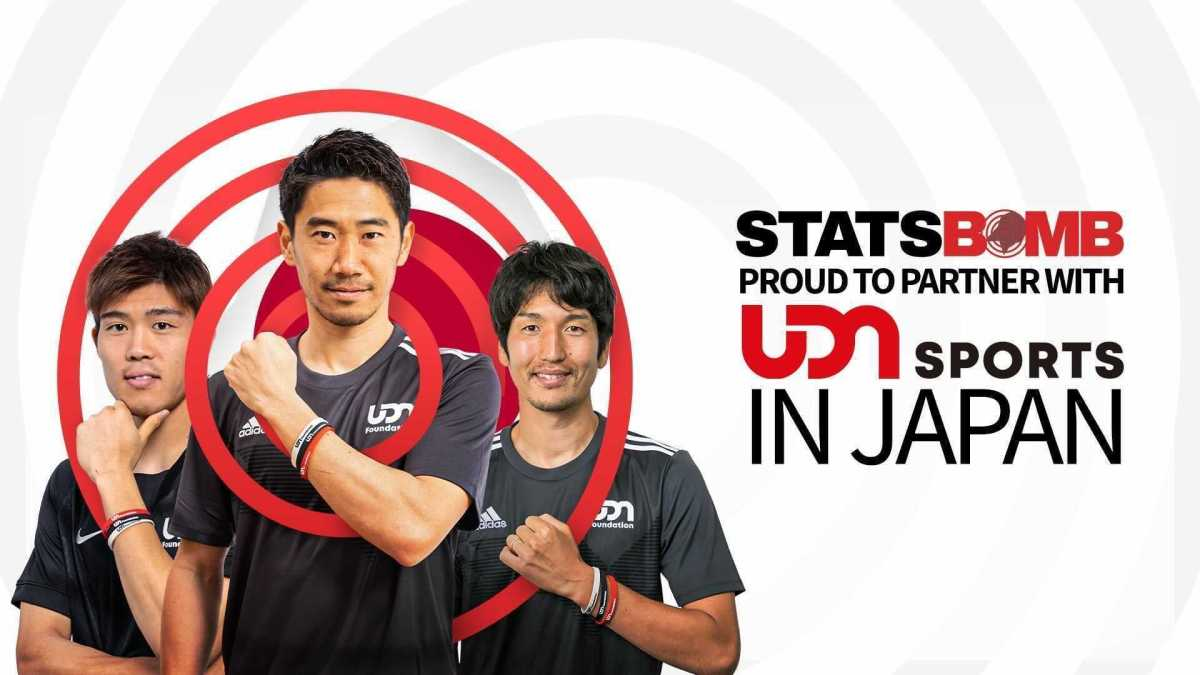 StatsBomb enter a new market by partnering with UDN Sports of Japan