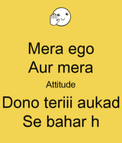 Ego whatsapp profile dp
