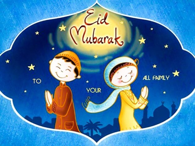 Advance Eid Mubarak Sms Wishes Fb Status Dp Images For
