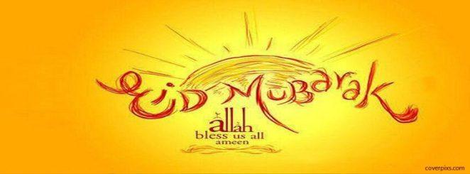Eid Mubarak Whatsapp Photos Pics