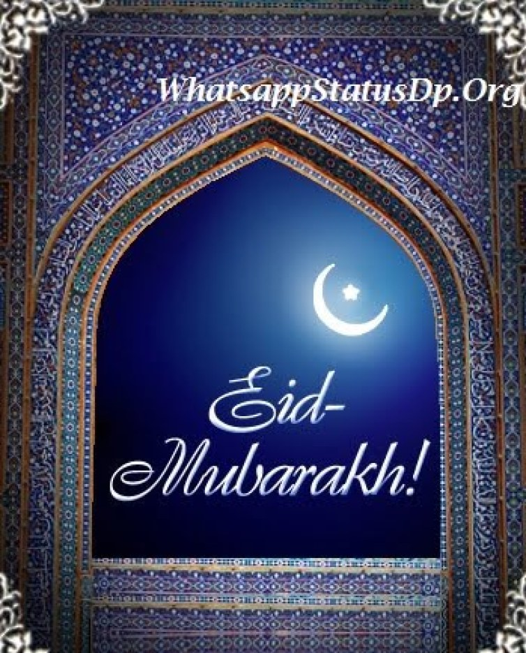 Eid Ul Fitr dp for whatsapp