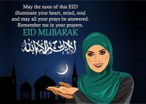 Eid ul Fitr Whatsapp Pics 2018