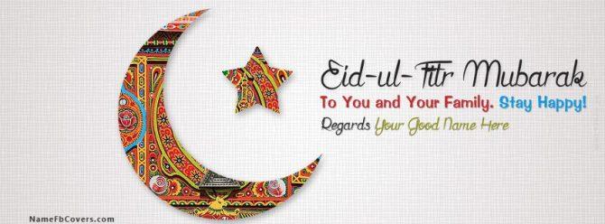 eid mubarak fb timeline covers Pics