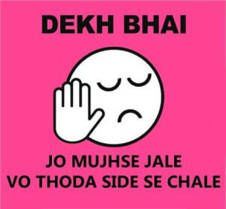 Dekh Bhai fb profile pics