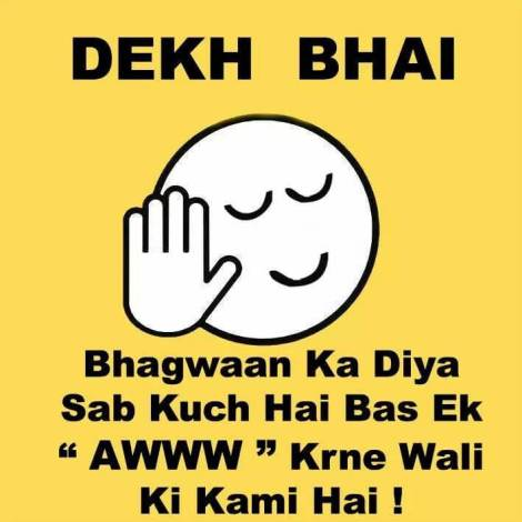 Dekh Bhai meme dp pics for whatsapp