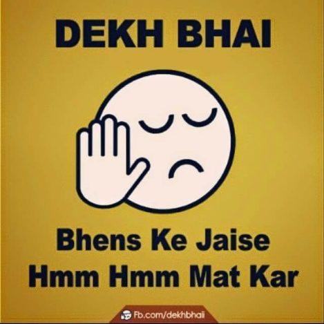 Dekh Bhai whatsapp status