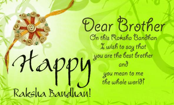 Advance Raksha Bandhan hd Wallpapers