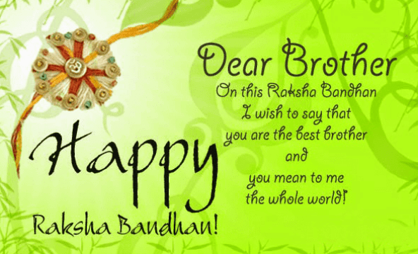 Advance Raksha Bandhan hd Wallpapers
