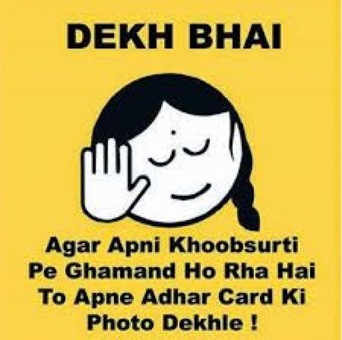 Funny Fb cover Pics