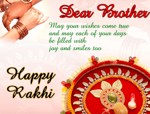 Raksha Bandhan hd 3d Wallpapers Photos