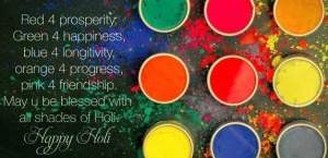 Advance Holi Images Wallpapers For Whatsapp
