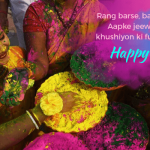 13+ Advance Holi 2019 Status, Wishes, Images Quotes For Whatsapp