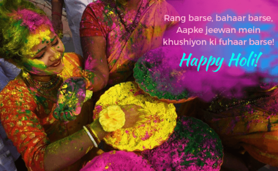 Happy holi Hd Wallpapers Pictures