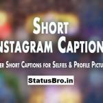 Top 290+ Instagram Selfie Captions, Status For Instagram Pics