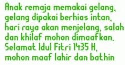 SMS Ucapan Idul Fitri