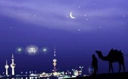 Ucapan Lebaran Idul Adha Yang Menyentuh Hati