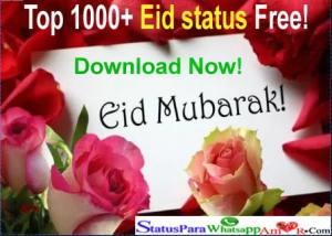 status de eid mubarak whatsapp-Image-1