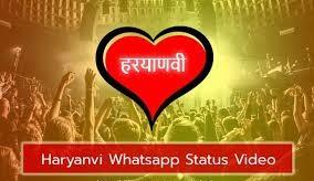 Best Haryanvi Status video download