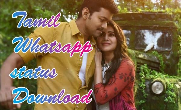 Mix Tamil WhatsApp Status Download | WhatsApp Status Download In Tamil