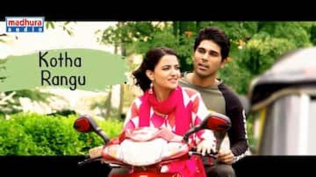 Cute Love Song Telugu WhatsApp Status Videos