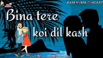 romantic-status-download-WhatsApp-agar-tum-mil-jao