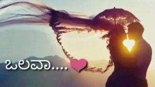 Download Kannada Status Best Love Romantic Kannada Song Status Free