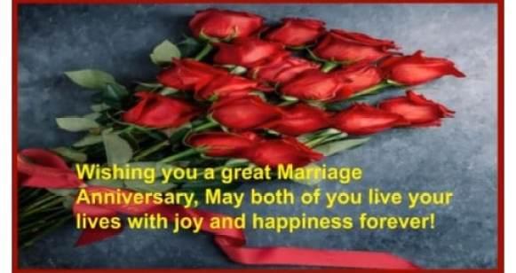 Shadi Ki Salgrah Mubarak – Marriage Anniversary Status Video
